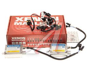 Оборудование ксеноновое набор H27 880 4300K MAXLIGHT H27 880 4300K MAXLIGHT, KMS LCL 880-430