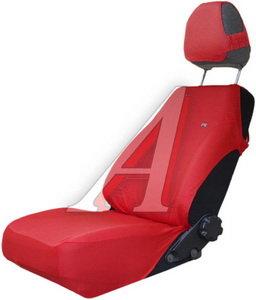 Авточехлы (майка) на передние сиденья красные (2 предм.) Magic Front H&R 21084 H&R