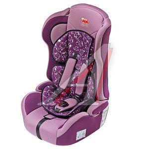 Автокресло детское 9-36кг (I-II-III) 0.9-12лет фиолетовое коты Comfort Car PSV 124498, 124498 PSV,