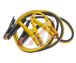 Провода для прикуривания 300А 2.5м YASHA 39587