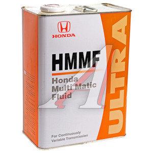 Масло трансмиссионное CVT для вариаторов HMMF 08260-99904 4л HONDA 08260-99904, HONDA CVT