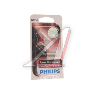 Лампа 12V WBT10 W2.1х9.5d блистер 2шт. VisionPlus PHILIPS 12040VPB2, P-12040VP-2бл