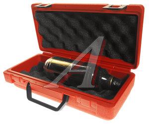Набор инструментов для снятия и установки сайлентблоков переднего подрамника (BMW F01,F06,F10) JTC JTC-4441