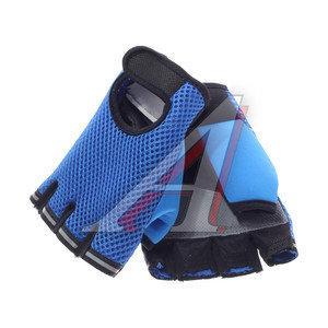 Перчатки велосипедные YM00 1-2 L