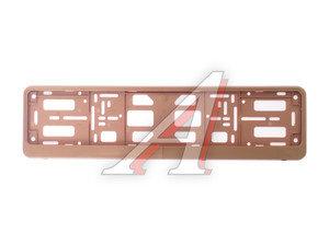 Рамка знака номерного (книжка) бронза РЗН, Авто-Ас