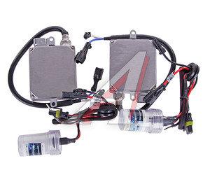 Оборудование ксеноновое набор PRO SPORT H-1 4300K RS-02188/RS-01819/RS-11061/RS-10328, RS-02188/RS-01819/RS-11061