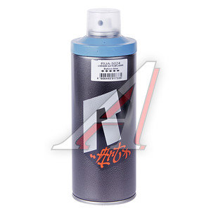 Краска для граффити синий бутовский 520мл RUSH ART RUSH ART RUA-5024, RUA-5024,