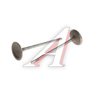 Клапан впускной ГАЗ-31105 дв.Крайслер комплект 2шт. PARTS PROFE 4884691AA, 2-4884691AA