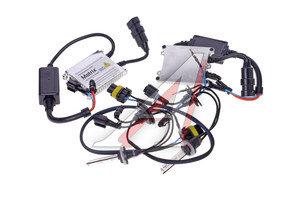 Оборудование ксеноновое набор H27 4300K MATRIX MATRIX H27 4300K набор,