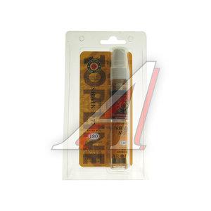 Ароматизатор спрей (Shaik №77) 28мл TOP LINE TOP LINE Aroma №23