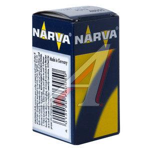 Лампа 12Vх37.5W (PG13) №893 NARVA 48051, N-48051