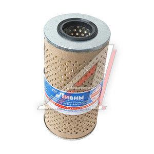 Элемент фильтрующий КАМАЗ-ЕВРО,ЯМЗ масляный (бумага) ЛААЗ 7405.1012040