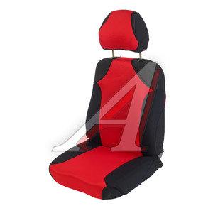 Авточехлы (майка) на передние сиденья красные (2 предм.) 23088 красные