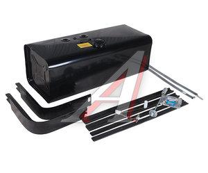Бак топливный КАМАЗ 210л (405х498х1150) с комплектом для установки+РТИ в сборе БАКОР 53215-1101010-05СБ, Б53215-1101010-05К2, 53215-1101010-05