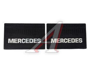 Брызговик 33х52см (MERCEDES BENZ) комплект АВТОТОРГ АТ-7906,