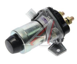 Выключатель массы дистанционный 24V для спецтехники СОАТЭ 1400.3737