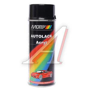 Краска компакт-система аэрозоль 400мл MOTIP MOTIP 51022, 51022