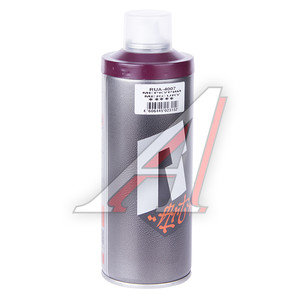 Краска для граффити меркурий 520мл RUSH ART RUSH ART RUA-4007, RUA-4007