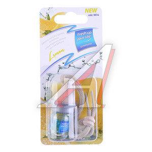 Ароматизатор подвесной жидкостный (лимон) 5мл KREDO W016