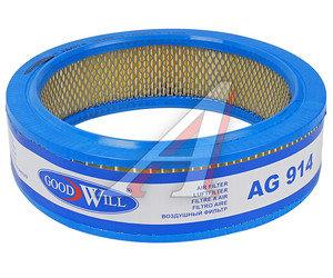 Элемент фильтрующий ГАЗ-2410,3102,3302 воздушный под карбюратор GOODWILL 3102-1109013-01, AG-914, 3102-1109013