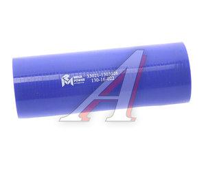 Патрубок ГАЗ-33021 насоса водяного синий силикон 33021-1303026