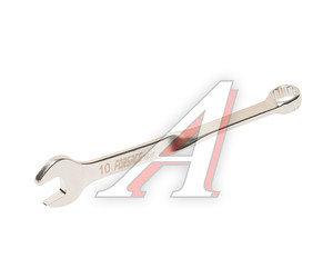 Ключ комбинированный 10х10мм FORSAGE 75510T, FS-75510T