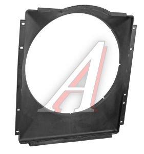 Кожух МАЗ вентилятора в сборе (аналог 64227) (ОЗАА) 533602-1309011