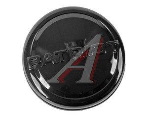Чехол УАЗ-3163,315195 колеса запасного (бокс) глянец 31514-3901850-95, 31514-3901850