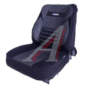 Авточехлы универсальные велюр (11 предм.) Comfort Combo AUTOPROFI CMB-1105 ANTHRACITE (M)