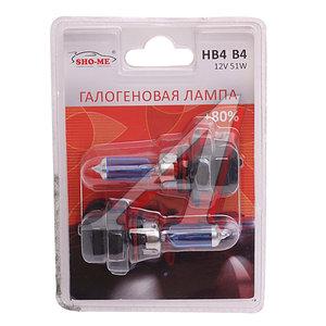 Лампа 12V HB4 51W +80% блистер 2шт. SHO-ME SHO-ME HB4 B4