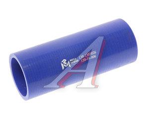Патрубок ЗИЛ-130 радиатора подводящий нижний короткий синий силикон 130-1303026