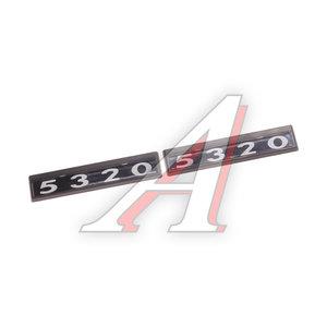 "Орнамент ""5320"" КАМАЗ на дверь комплект 2шт. 5320-8212074-02"