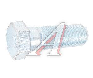 Болт М20х1.5х58 кронштейна балансира на оси ЗИЛ РААЗ 301388-П29