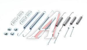 Ремкомплект VW Caddy (82-04),Golf (86-06),Passat (88-96) колодок тормозных задних BOSCH 1 987 475 204, SFK223, 1J0698545