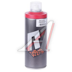 Краска для граффити земляника 520мл RUSH ART RUSH ART RUA-3027, RUA-3027