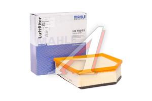Фильтр воздушный VOLVO XC90 (06-10) (3.2) MAHLE LX1607/1, 30680293