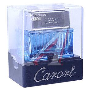 Ароматизатор на панель приборов жидкостный (сквош) с пробником Lux CARORI LUX-3