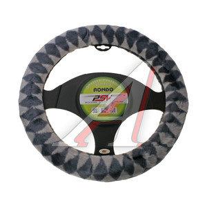 Оплетка руля (M) RONDO искусственный мех серая PSV 120065, 120065 PSV,