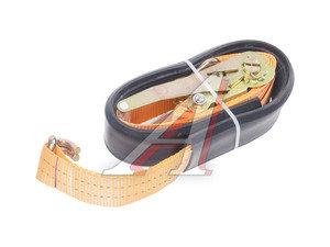 Ремень 4т 2.8м крепления колес автомобиля для автовозов (полиэстр) ЗПУ 0130/0086, ЗПУ 4т-2.8м (крюки профильные,контроллер резиновый)
