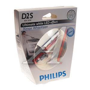 Лампа ксеноновая D2S 35W P32d-2 85V 6000K (блистер) Xenon White Vision PHILIPS 85122WHVбл, P-85122WHVбл