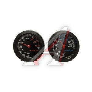 Термометр-гигрометр GT-38963W,C,CL,W АВТОСТОП GT-38963B