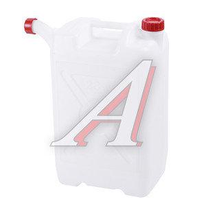 Канистра 28л пластик (пищевая) со сливным устройством АЛЬТЕРНАТИВА Канистра 28л*