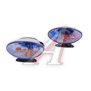 Фара противотуманная Rainbow Blue FAR LIGHT FL-2030RB