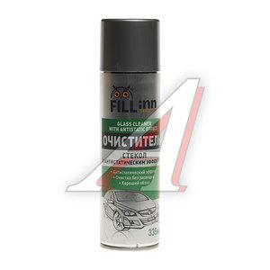 Очиститель стекол с антистатическим эффектом 335мл аэрозоль FILLINN FILLINN FL014, FL014