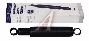 Амортизатор ГАЗ-3302 масляный в упаковке (ОАО ГАЗ) 551-2905006, А551.2905006, 3302-2905006