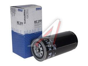Фильтр топливный DAF XF95 IVECO EuroStar,EuroTech MAHLE KC217, KC187/KC217, 2991585