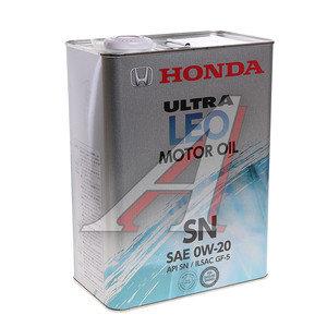 Масло моторное HONDA 0W20 синт.4л ULTRA LEO SN OE 08217-99974, HONDA 0W20