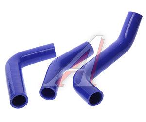 Патрубок ГАЗ-3302 Бизнес дв.УМЗ-4216 радиатора комплект 3шт. синий силикон 33023-1303010