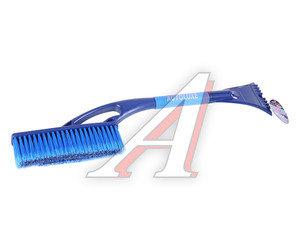 Щетка со скребком 60см, синий AUTOLUX AL-111 синий,