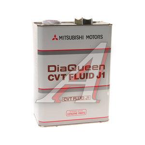 Масло трансмиссионное CVT для вариаторов DiaQueen Fluid J1 S0001610 4л MITSUBISHI S0001610, MITSUBISHI CVT